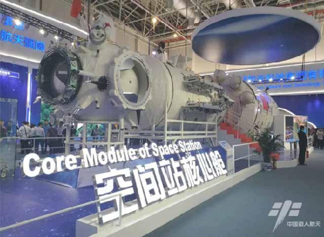 Il core centrale della nuova stazione spaziale cinese