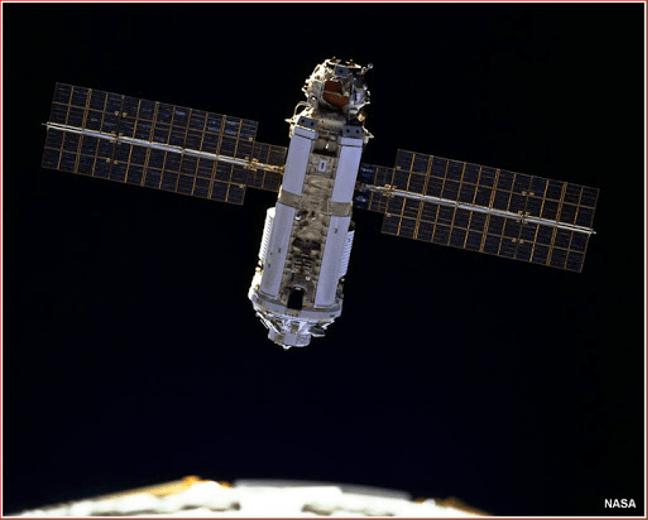 Modulo Zarya ISS
