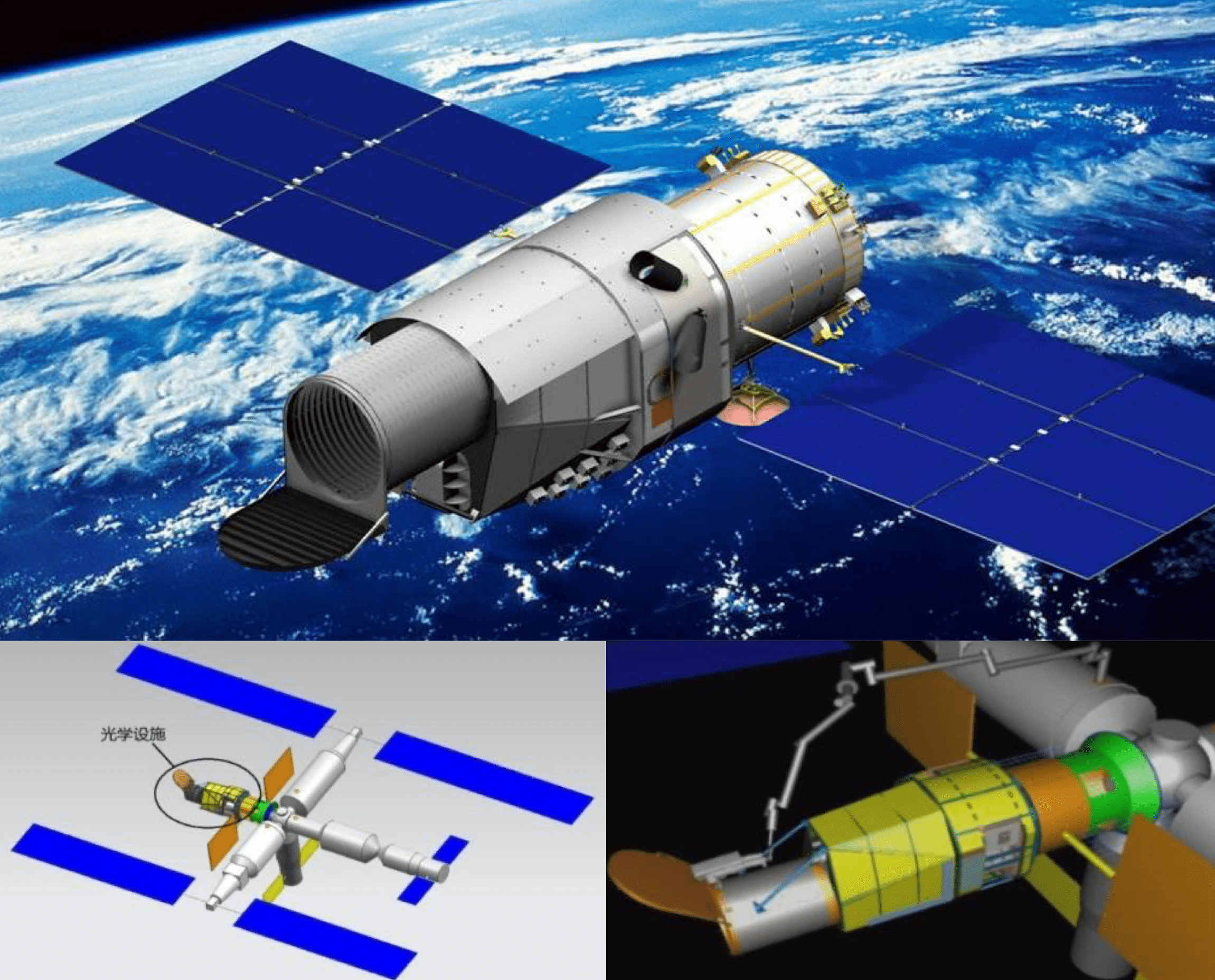 Telescopio spaziale cinese