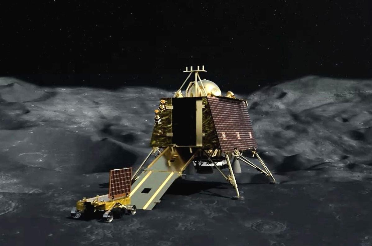 Chandrayaan-3 Luna 2021